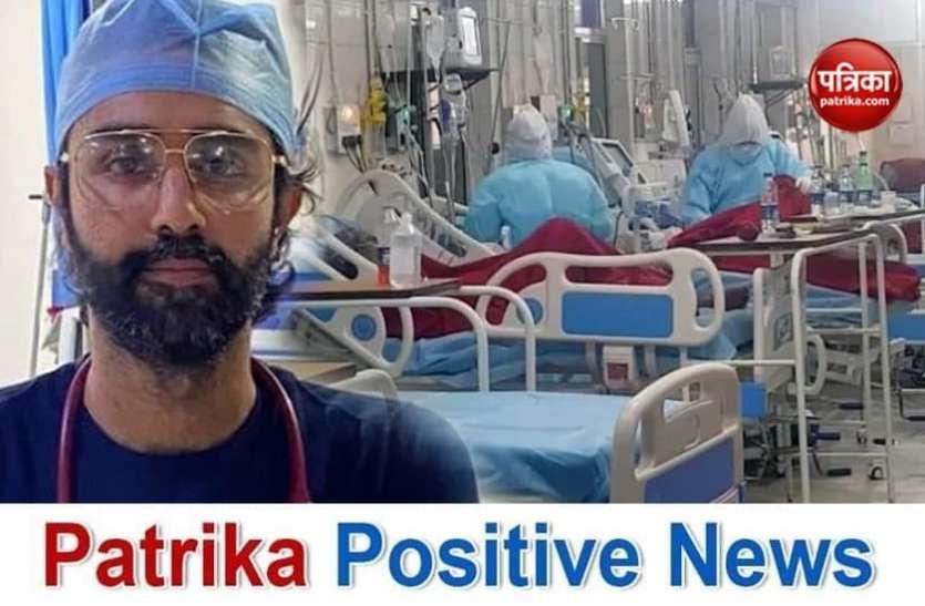 Patrika Positive News: कोविड मरीजों के इलाज के लिए  अमरीका छोड़ आए अमृतसर, डॉक्टर ने पेश की मिसाल