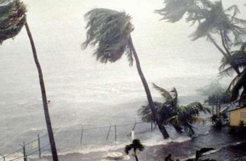 Cyclone Tauktae के चलते IMD ने कई राज्यों में जारी किया भारी बारिश का अलर्ट, दिल्ली-एनसीआर में बदला मौसम