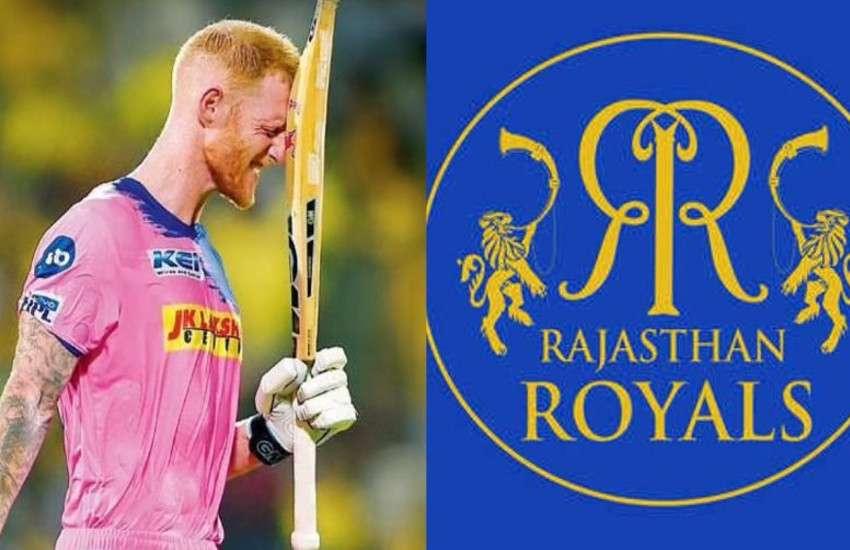 Ben Stokes ने किया साफ मना, राजस्थान रॉयल्स के लिए नहीं खेलेंगे IPL 2021 के बचे हुए मैच