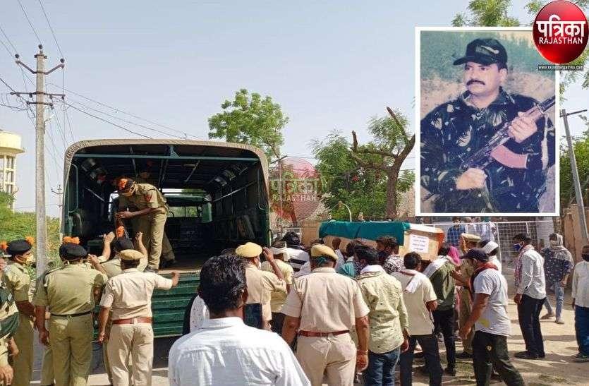 बीएसएफ के जवान का निधन, सम्मान के साथ अंतिम संस्कार