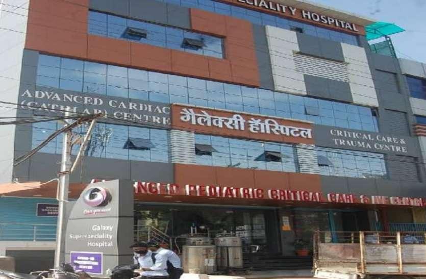 Galaxy Hospital में 5 मौतः जबलपुर पुलिस व प्रशासन की भूमिका पर उठने लगे सवाल