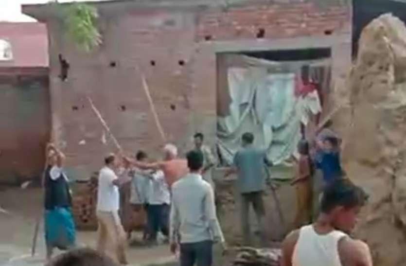 रायबरेली में दो पक्षों में चली लाठियां, दोनों पक्षों के लोग हुए घायल, वीडियो हुआ वायरल