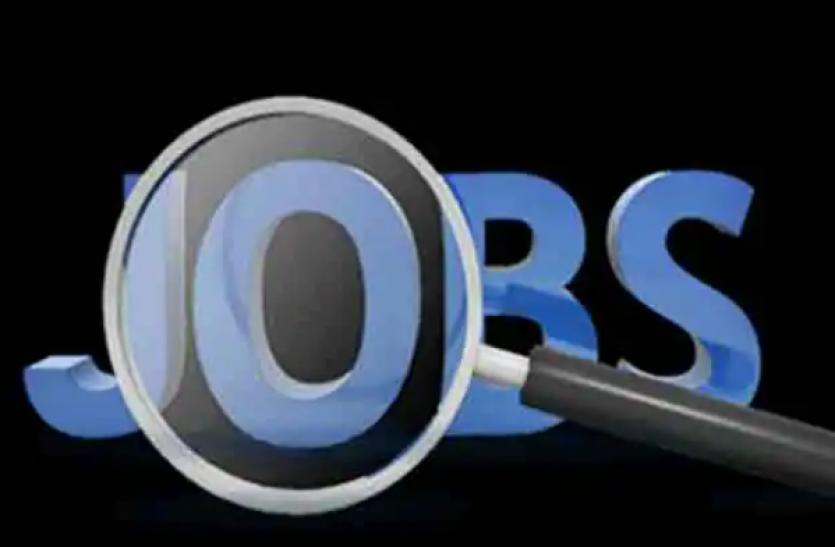 HPPSC Recruitment 2021: प्रोसेस इंजीनियर और कंप्यूटर प्रोग्रामर के पदों पर निकली भर्ती, जल्द करें अप्लाई