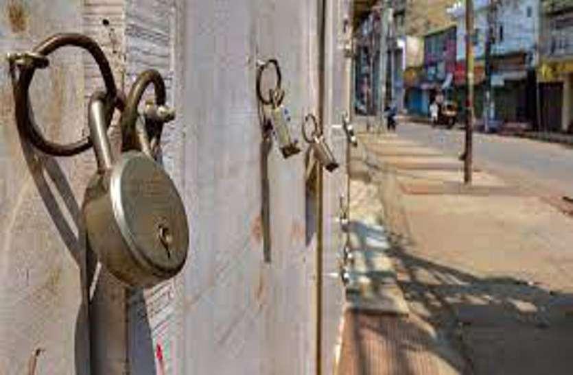 छत्तीसगढ़ के इस जिले में फिर 23 मई तक बढ़ाया गया लॉकडाउन, ये दुकानें खुलेंगीं, इनपर रहेगा प्रतिबंध