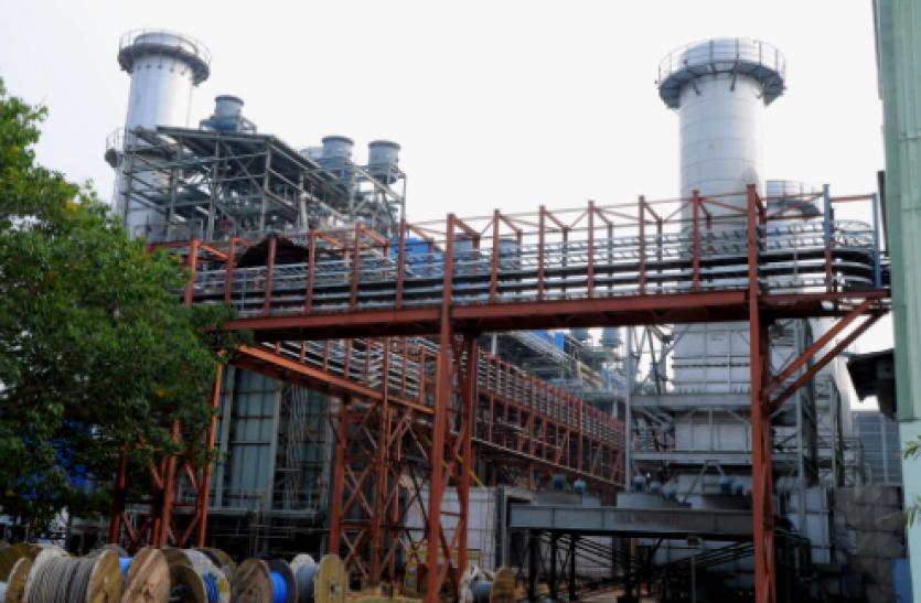 PESB NEEPCO Recruitment 2021: निदेशक के पद पर निकली भर्ती, यहां से डिटेल करें चेक