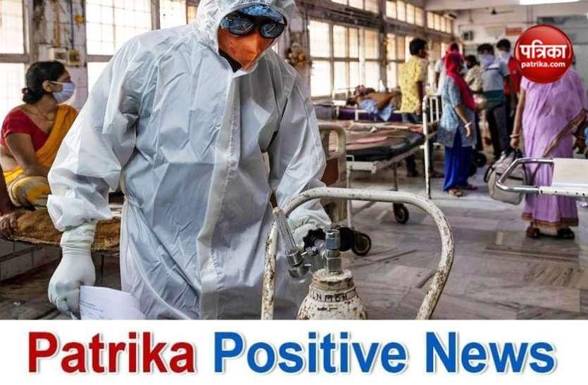 Patrika Positive News: ऑक्सीजन सप्लाई में 'मुंबई मॉडल' की क्यों हो रही तारीफ?