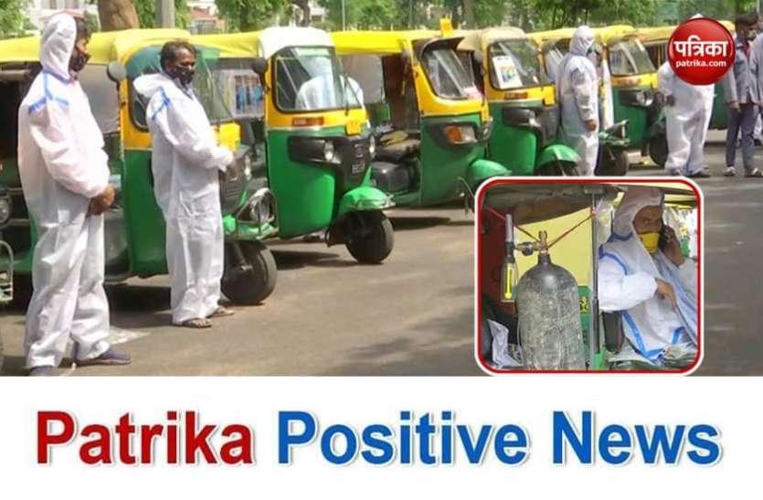 Patrika Positive News : फ्री मास्क और पीपीई किट के साथ जरुरतमंदों को सांसे देने का काम कर रहा है फाउंडेशन