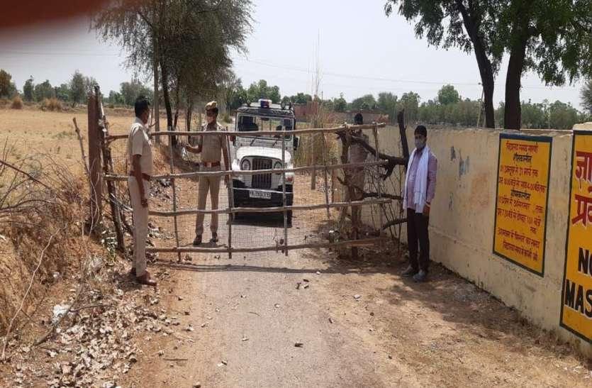 पुलिस प्रशासन की पहल पर ग्रामीणों ने उठाया बीड़ा, रास्तों में अवरोधक लगाए, ताकि संक्रमण पर लगे अंकुश