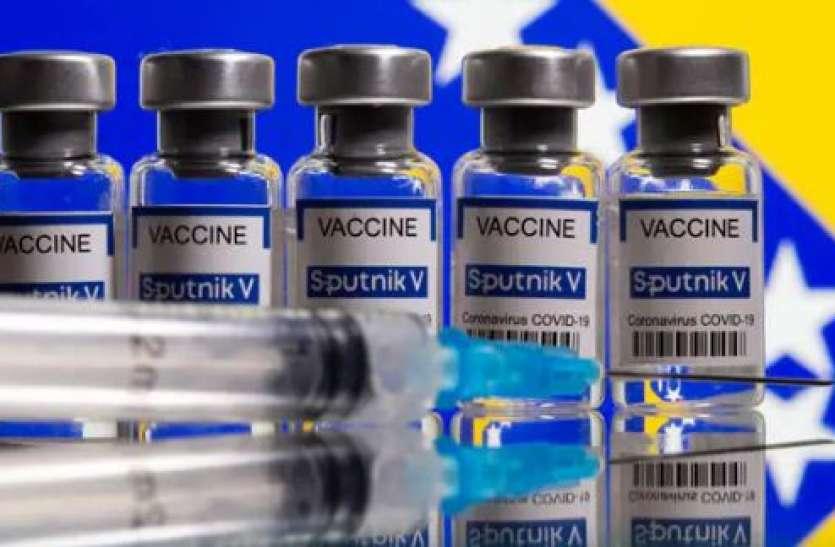 रूसी कोरोना वैक्सीन Sputnik V की कीमतों का हुआ ऐलान, जानिए एक डोज के लिए कितने चुकाने होंगे दाम