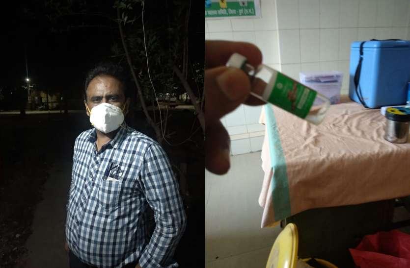 Breaking news 10लाभार्थियों को वैक्सीन लगाने के बाद बच रहे डोज को फेंक रहे स्वास्थ्य कर्मी