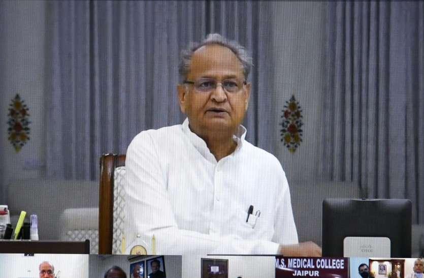 CM Ashok Gehlot : मुख्यमंत्री बोले, 'संयम रखें, टीकाकरण केंद्रों पर ना करेंबेवजह भीड़'