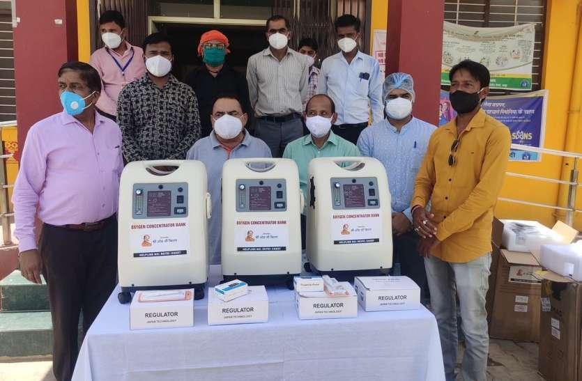 बिरला ने की पहल तो अस्पतालों पर पहुंचे ऑक्सीजन कंसट्रेटर व उपकरण