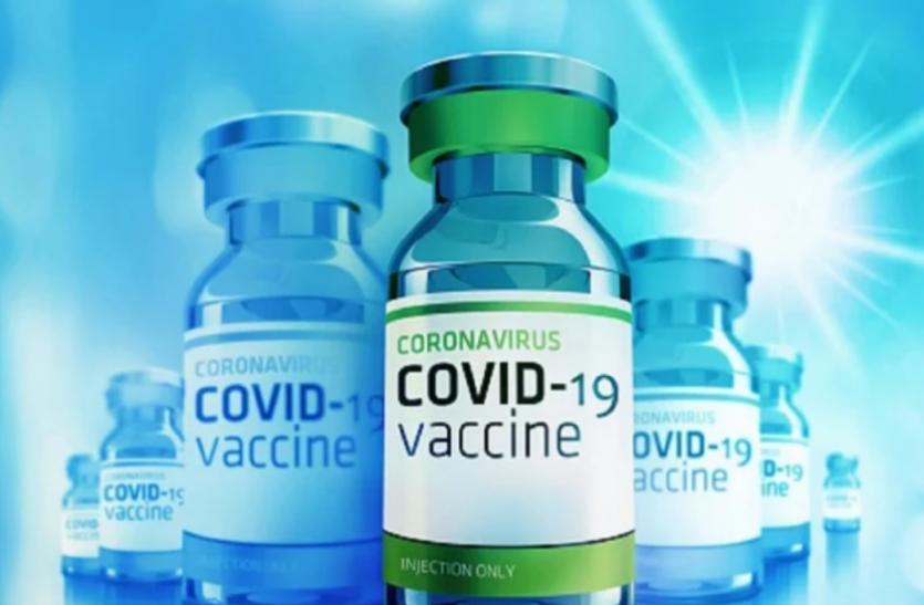 टीकाकरण में आएगी तेजी, केंद्र सरकार 31 मई तक राज्यों को फ्री में देगी 192 लाख वैक्सीन
