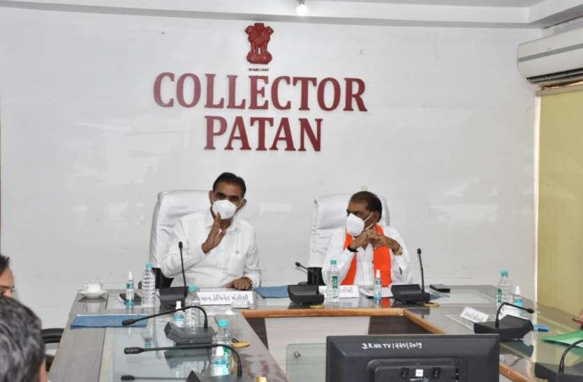 Gujarat: पाटण जिले में 14 सामुदायिक स्वास्थ्य केन्द्रों पर बनेंगे ऑक्सीजन प्लांट