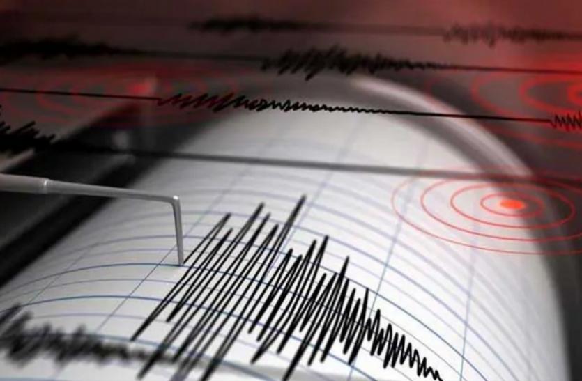 भूकंप के झटकों से थर्राया इंडोनेशिया और मलेशिया, कोई हताहत नहीं