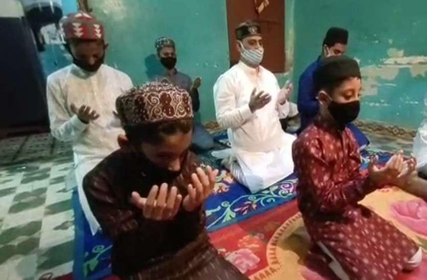 शहर काजी ने बताया घर पर ऐसे करें ईद की नमाज अदा