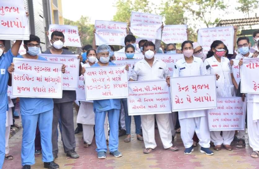 Gujarat: गुजरात में नर्स के 2000 से अधिक पदों पर होगी  सीधी भर्ती