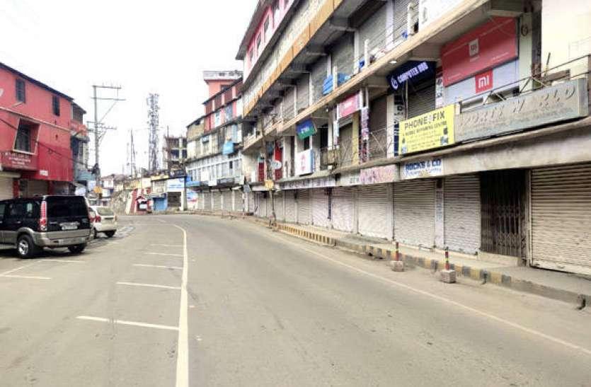 नागालैंड: आज से लेकर 21 मई तक लगेगा पूर्ण लॉकडाउन, इन मामलों में मिलेगी छूट