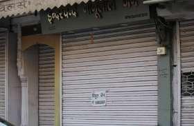 कोरोना कफ्र्यू में लॉक हुआ सराफा बाजार का कारोबार, अक्षय तृतीया पर पैर रखने की जगह नहीं होती थी, आज पसरा है सन्नाटा