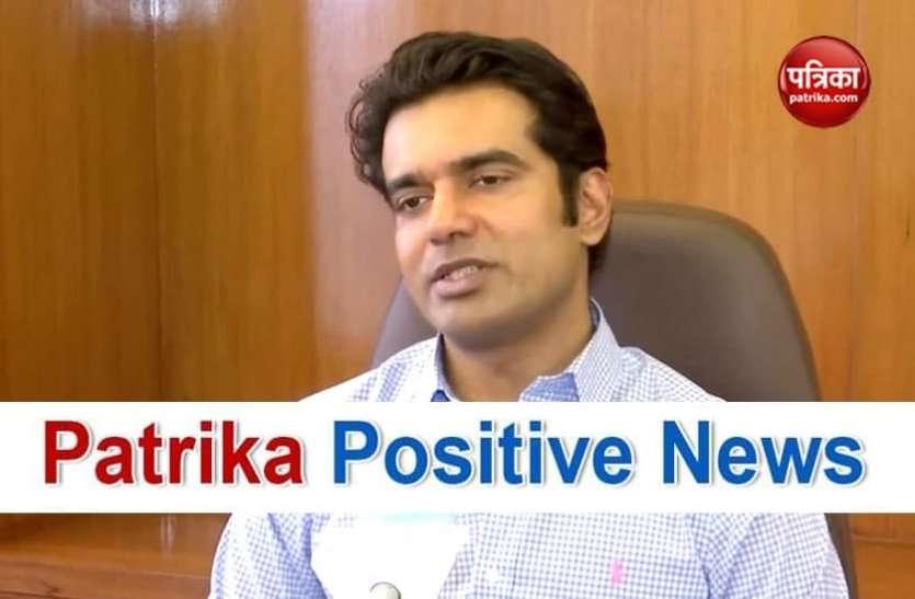Patrika Positive News: अभिनेता बने IAS ऑफिसर ने दिखाई उम्मीद की किरण, प्लाज्मा डोनेशन के लिए लॉंन्च की वेबसाइट