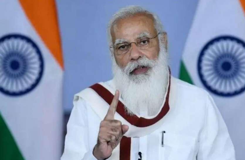 प्रधानमंत्री का 9.5 करोड़ किसानों को तोहफा : PM Kisan की 8वीं किस्त जारी, ऐसे करें चेक