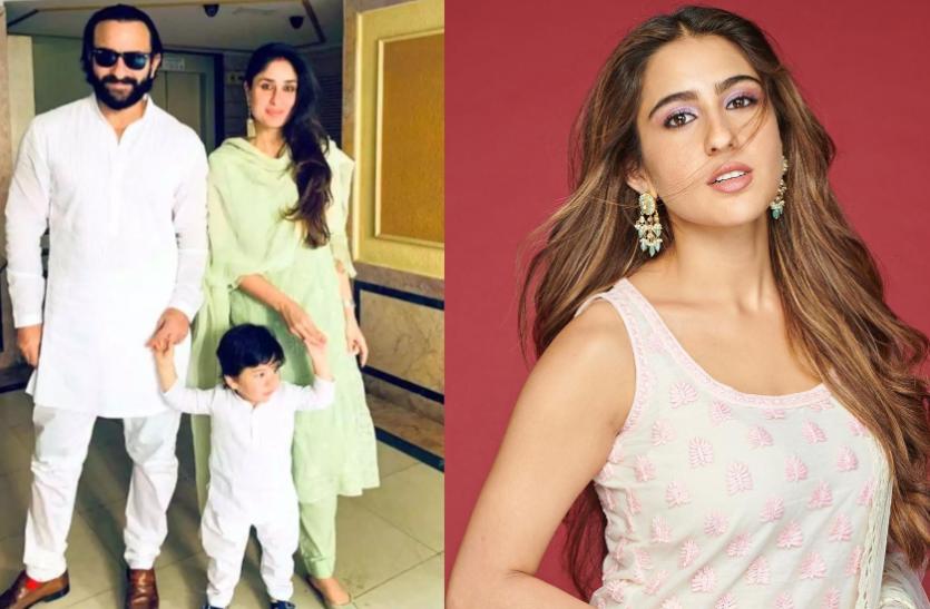 जब सारा अली खान से पूछा, क्या करीना कपूर को छोटी मां कहकर बुलाती हैं? एक्ट्रेस ने दिया ये जवाब