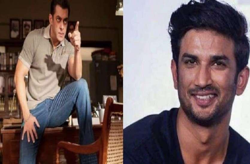 सुशांत के फैंस ने की सलमान खान की फिल्म 'राधे' को बैन करने की मांग, #BoycottRadhe हो रहा है तेजी से ट्रेंड