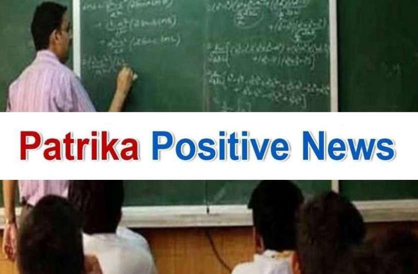 Patrika Positive News : कोविड ड्यूटी के दौरान 55 शिक्षकों की मौत, परिजनों को राहत देने अनुकंपा नियुक्ति पर जोर