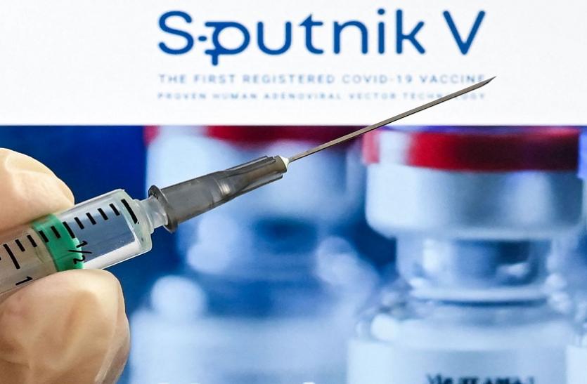 Covaxin और Covishield से कैसे अलग है रूसी वैक्सीन Sputnik-V? ये हो सकते हैं साइड इफेक्ट्स