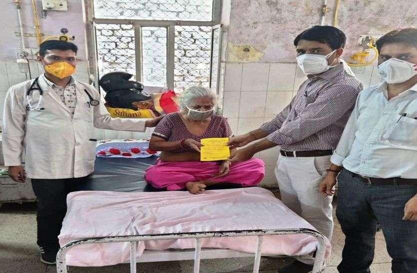 हौंसले एवं धैर्य से 80 वर्षीय कांतिदेवी ने दी कोरोना को मात