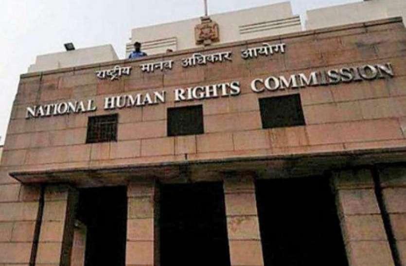 NHRC ने केंद्र और राज्य से की सिफारिश, मृतकों के सम्मान की रक्षा के लिए बनाएं विशेष कानून