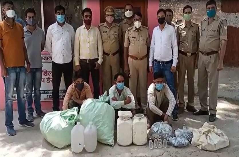 छापामारी के दौरान जहरीली शराब के साथ तीन अभियुक्त गिरफ्तार, मुख्य सरगना फरार