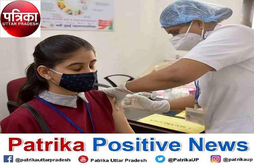 Patrika Positive News : यूपी में लगातार तेजी बढ़ रहा 18+ लोगों का वैक्सीनेशन अभियान, अब 23 जिले में होगा टीकाकरण