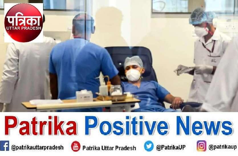 Patrika Posotive News : अस्पतालों ने ज्यादा बिल वसूला, तो महामारी एक्ट में दर्ज होगी एफआईआर