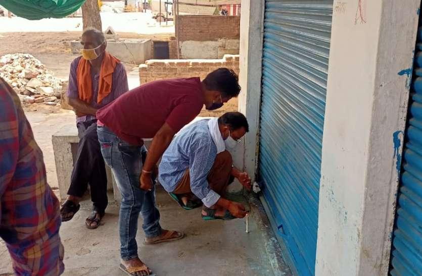 हरपालपुर में ड्रेसर क्लीनिक खोलकर कोरोना मरीजों का कर रहा था इलाज, एफआइआर