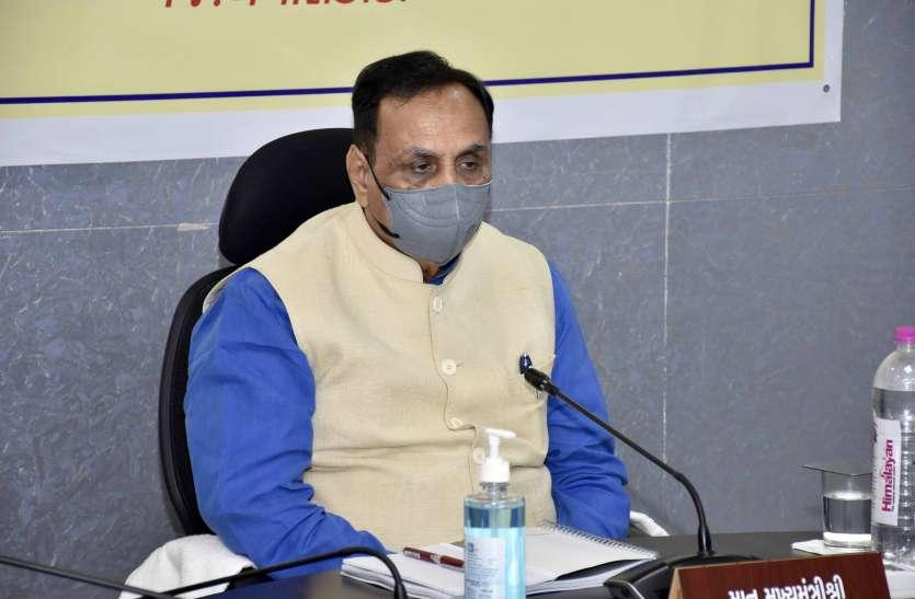 Gujarat:  रूपाणी ने कहा, गुजरात में 10-12 दिनों में कोरोना में मामलों में लगातार कमी