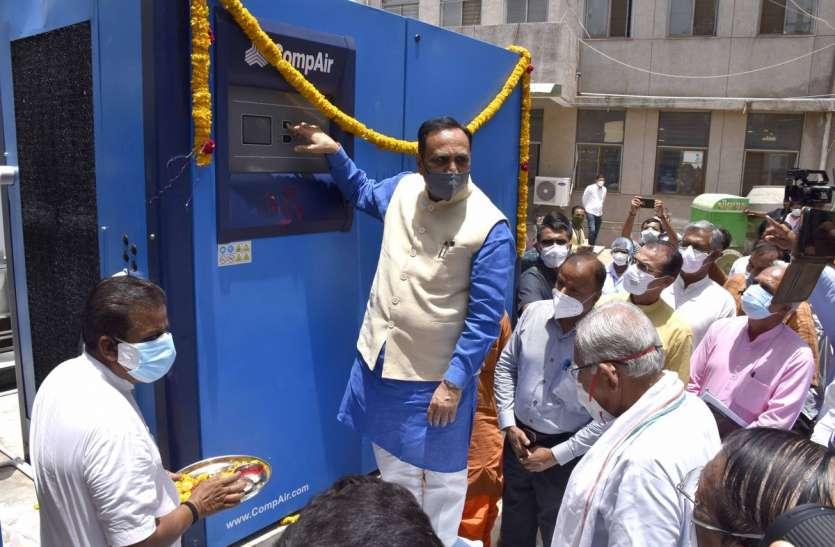 Gujarat: सीएम रूपाणी ने किया ऑक्सीजन प्लांट का उद्घाटन