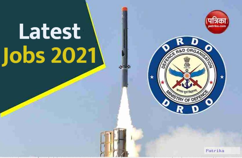 DRDO Recruitment 2021: दसवीं पास युवाओं के लिए डीआरडीओ में अप्रेंटिस का सुनहरा मौका, यहां से करें अप्लाई