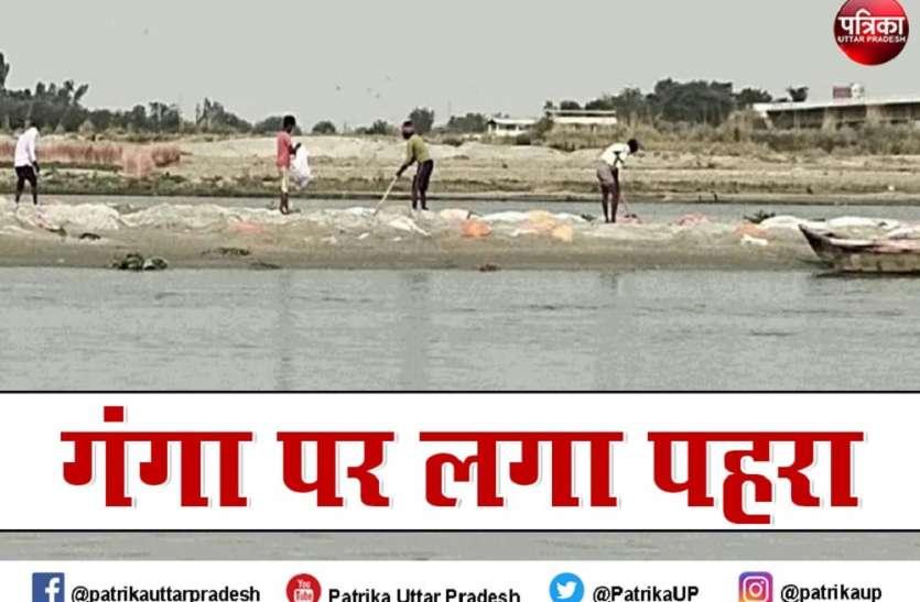 अब गंगा की एसडीआरएफ और जल पुलिस करेगी निगरानी