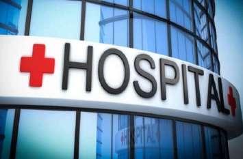 सीजीएचएस कार्डधारी के लिए बुरी खबर, ये अस्पताल नहीं मानते कार्ड, कैश में कर रहे इलाज