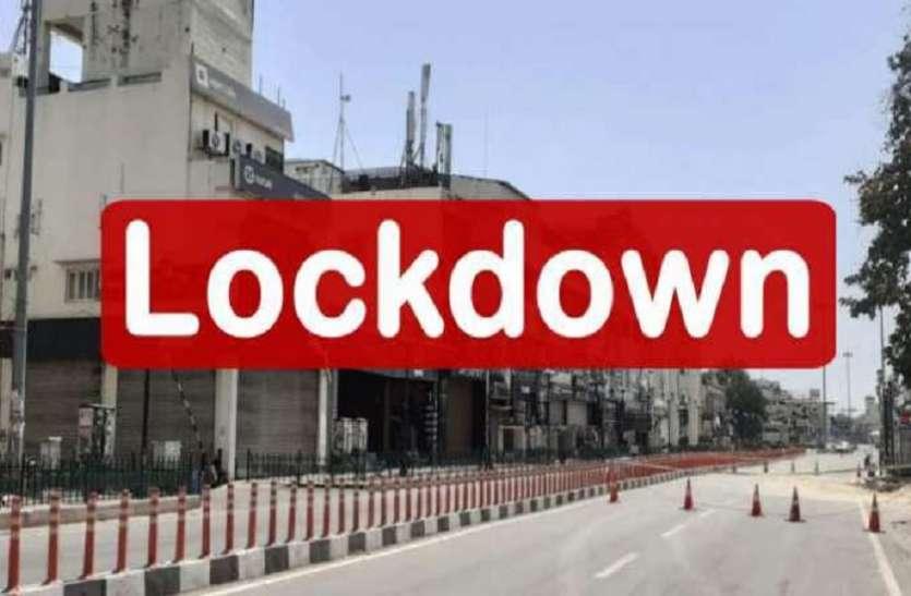 Coronavirus Lockdown: केरल में बढ़ रहे हैं कोरोना के मामले, लगाया गया वीकेंड लॉकडाउन