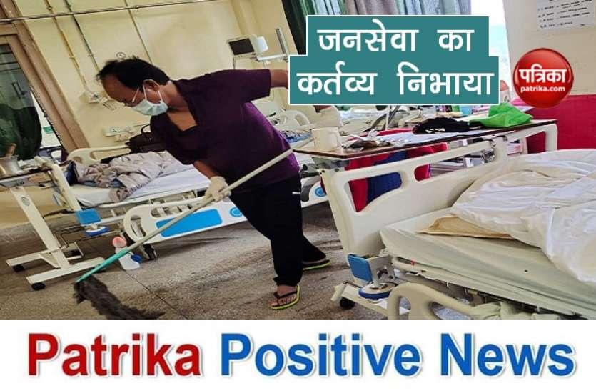 Patrika Positive News: मिजोरम के विद्युत मंत्री ने अस्पताल में खुद लगाया पोछा, सोशल मीडिया पर हो रही तारीफ