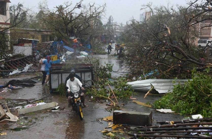 मौसम विभाग का अलर्ट: अगले 24 घंटे में खतरनाक रूप ले सकता है 'च्रकवात तौकते', इन क्षेत्रों में बढ़ा खतरा