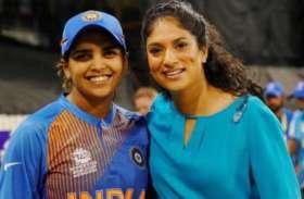 वेदा कृष्णमूर्ति के बुरे समय में BCCI के साथ नहीं देने से खफा महिला क्रिकेटर ने सुनाई खरी खोटी