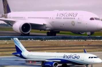 Cyclone Tauktae: हवाई सेवाएं प्रभावित, विमानन कंपनियों ने जारी की ट्रैवल एडवाइजरी