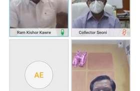 कोरोना संक्रमण दर में आई कमी पर राज्यमंत्री ने जिला प्रशासन की सराहना की