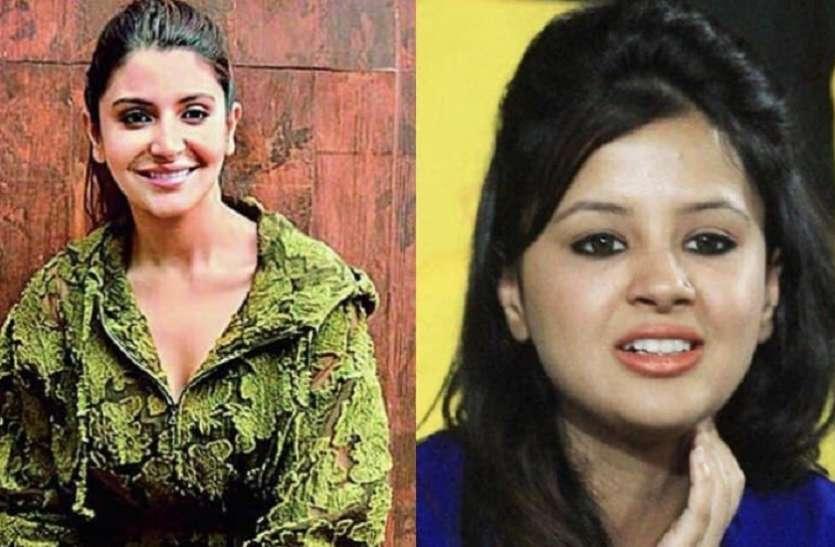 स्कूल टाइम से दोस्त हैं अनुष्का शर्मा- साक्षी धोनी, थ्रोबैक तस्वीरों में पहचानना हुआ मुश्किल