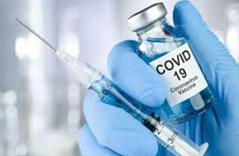कोरोना वैक्सीन को लेकर गांवों में इस तरह की फैली हुई है अफवाह, समझाइश के बाद भी नहीं लगवा रहे टीका