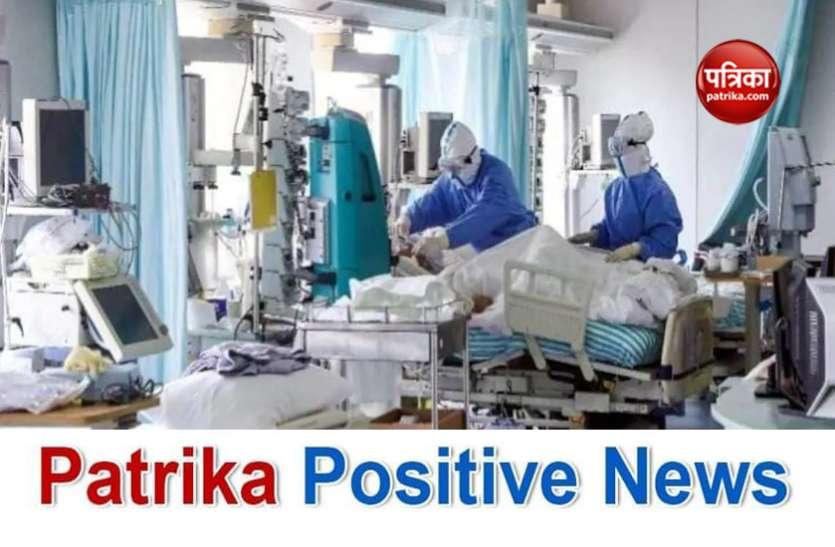Patrika Positive News: स्वयंसेवी संस्थाओं ने खोला दूसरा कोविड केयर सेंटर, सभी बेड ऑक्सीजन सुविधा से लैस