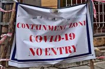 Ahmedabad : माइक्रो कन्टेनमेंट संख्या में लगातार कमी